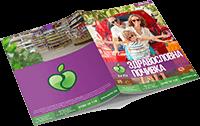 Brochure July